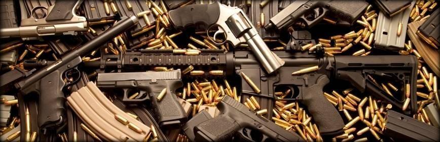 Armas - Armería online
