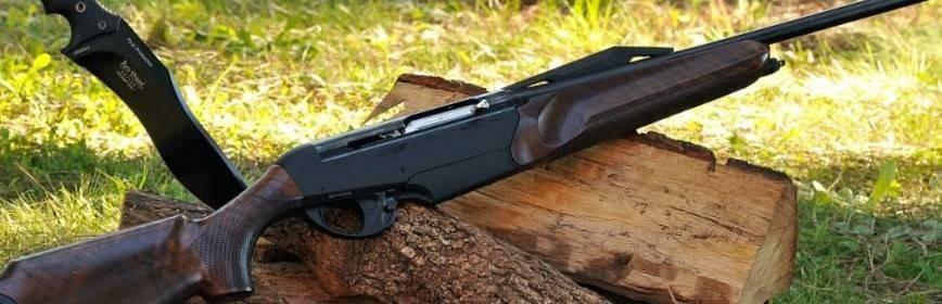 Rifles Semiautomáticos - Armería Online