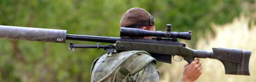 Visores Tipo: Visor Sniper - Armería Online