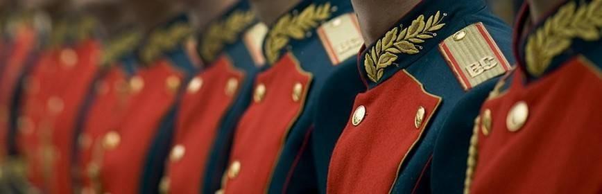 Galones - Policial Militar - Armería Online
